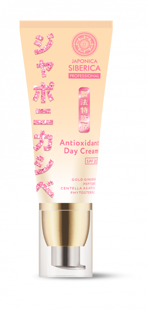 DAY CREAM TUBE.png