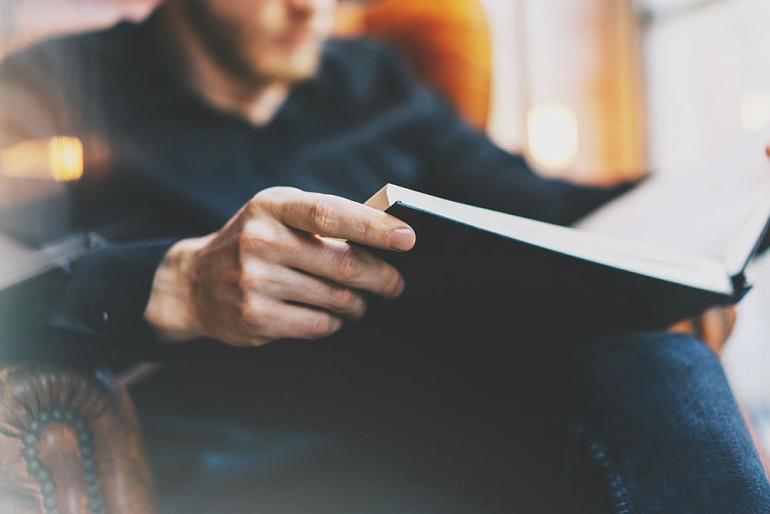 Как привить себе привычку читать каждый день